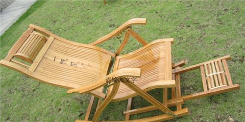 折叠竹椅 竹子摇摇椅 靠背椅 一件代发