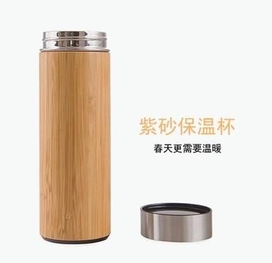 政和縣美家竹工藝品廠 竹制工藝品  竹制杯子