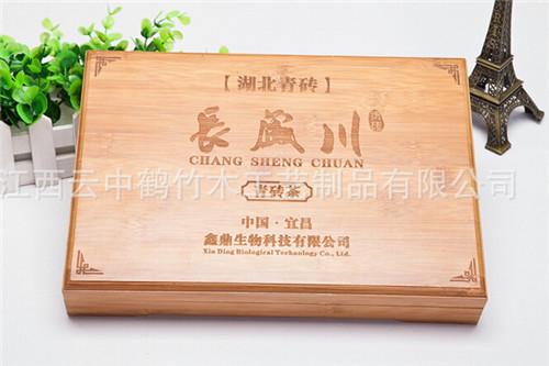 云中鶴 天然竹質 茶葉包裝盒 翻蓋茶葉盒 啞光漆 普洱茶包裝 定制
