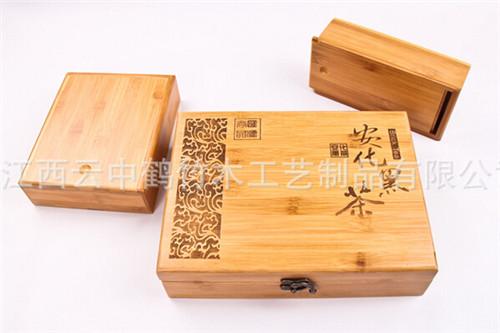 竹質 茶葉包裝 包裝盒 安化 黑茶包裝 茶盒 通用包裝