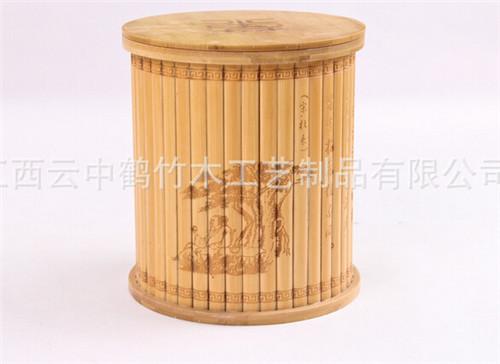 竹制 茶葉罐 環保 竹茶葉罐 創意 茶罐 食品罐 圓形 罐子