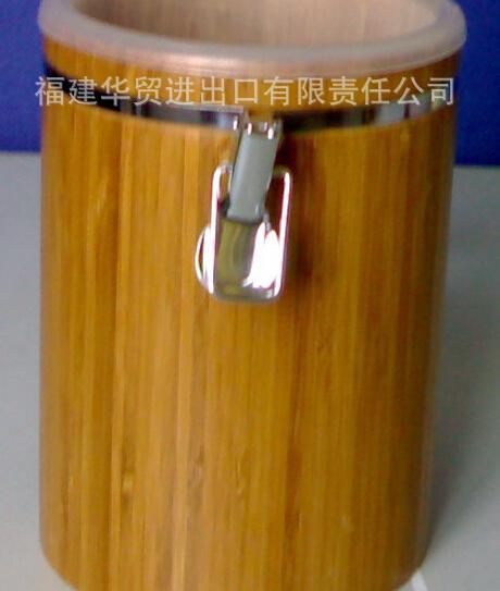 家居用品 简易家具 竹架 鞋架 竹天下系列竹密封罐 茶叶罐 竹制品