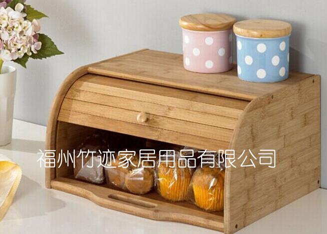 竹迹制品 供应竹制厨房用品 保鲜面包箱 厨房储物箱 烘培储物柜