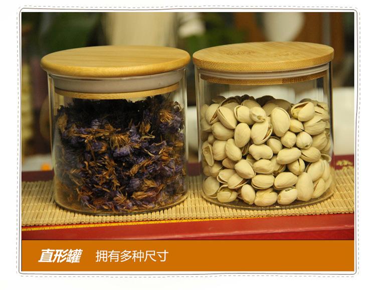 玻璃瓶 燕窩罐 蜂蜜醫用玻璃密封罐宜家玻璃儲物罐