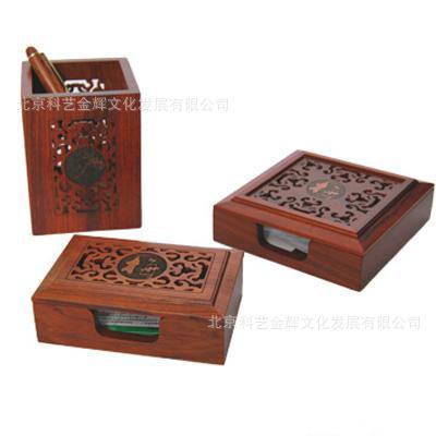 花梨木名片盒 实木名片盒 名贵实木名片盒 名片盒厂家