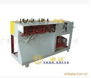 【廠家供應】竹機械|竹木機械|竹子加工設備|開片機