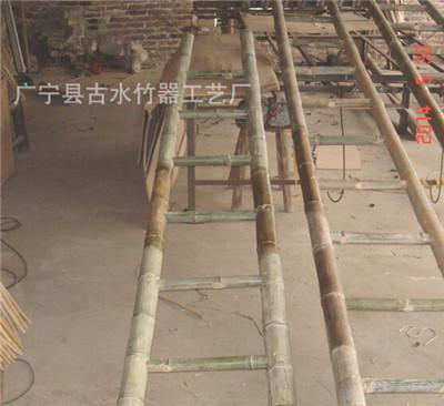 竹梯 居家用 建筑用 电工用 竹梯子批发 广宁竹器厂