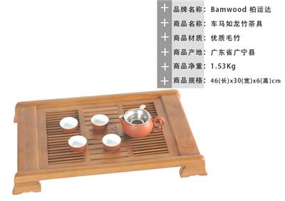 高档竹制车马如龙茶盘茶托功夫茶盘排水式茶台茶艺