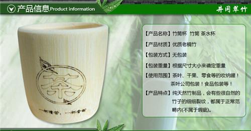 竹筒杯 竹筒 茶水杯吉安康润工艺品 竹茶具套装厂家批发