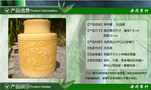 竹茶具套装竹制品厂家批发定制定做茶叶罐 礼品罐