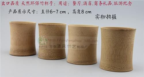 厂家直销 碳化竹杯子 外婆家茶杯竹筒杯竹刻 天然竹杯定制啤酒杯