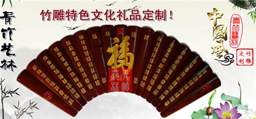 厂家供应大扇形竹简 中国风茶馆装饰挂件