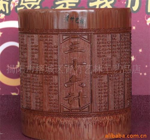 【厂家供应】竹制工艺品、竹雕笔筒、笔筒工艺品