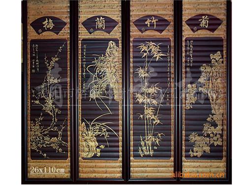 【厂家供应】批发、定制、竹雕竹刻字画工艺品一套起批(图)