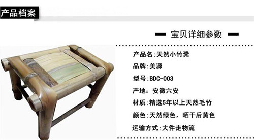 天然小竹凳 可定做大小