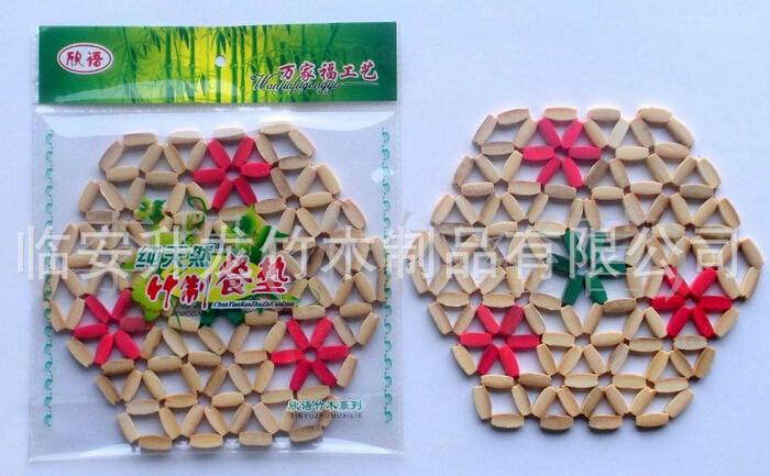 供應竹餐墊 餐飲竹餐墊 品種齊全 生產廠家 款式新穎 居家用品