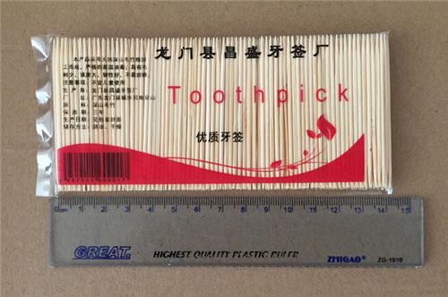 D正品保障 供应 优质的 独立包装 新产品包装牙签 4层14cm