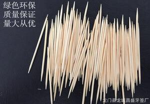 龙门牙签厂家直销 高档优质一次性牙签 1.6毛竹二层不带青 1公斤