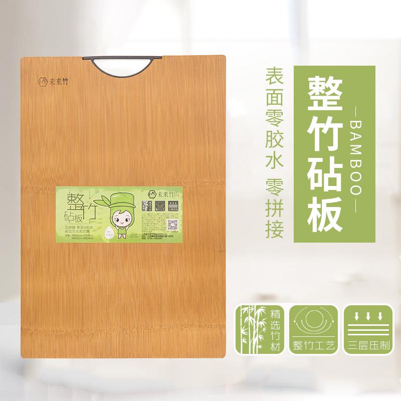 C款整竹菜板-水果板(表面0膠水-整竹展開)