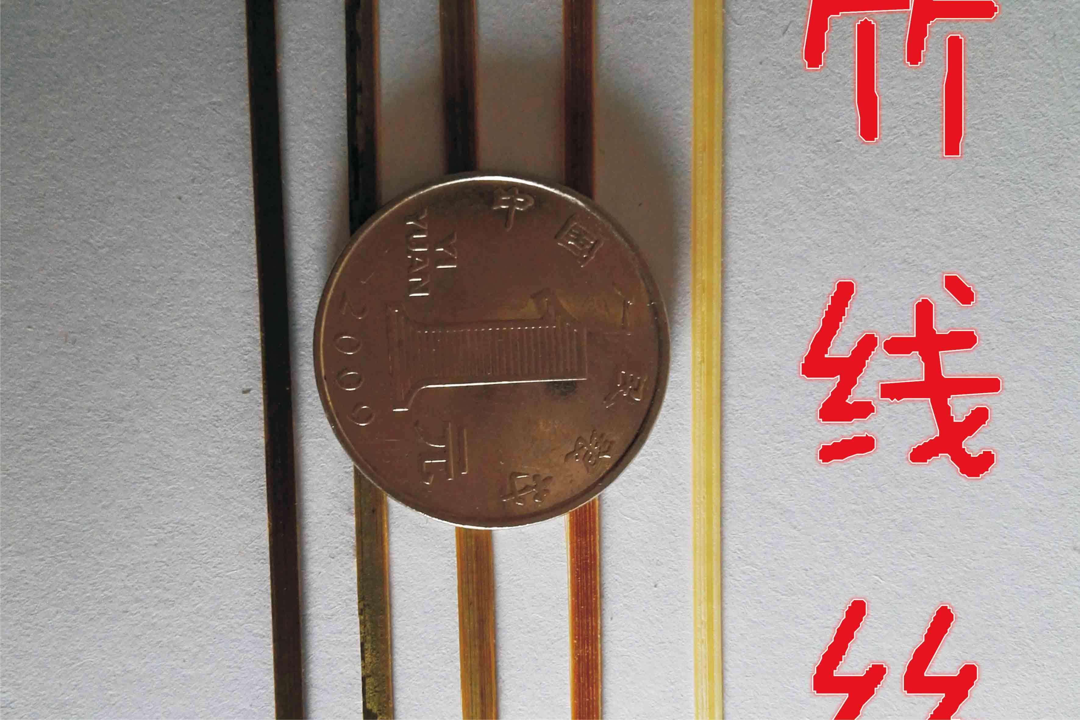 竹丝竹篾竹条编织篾条DIY手工制作瓷胎灯笼竹编无节1100*1.7*0.28mm竹青丝