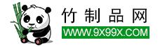 中国竹制品网