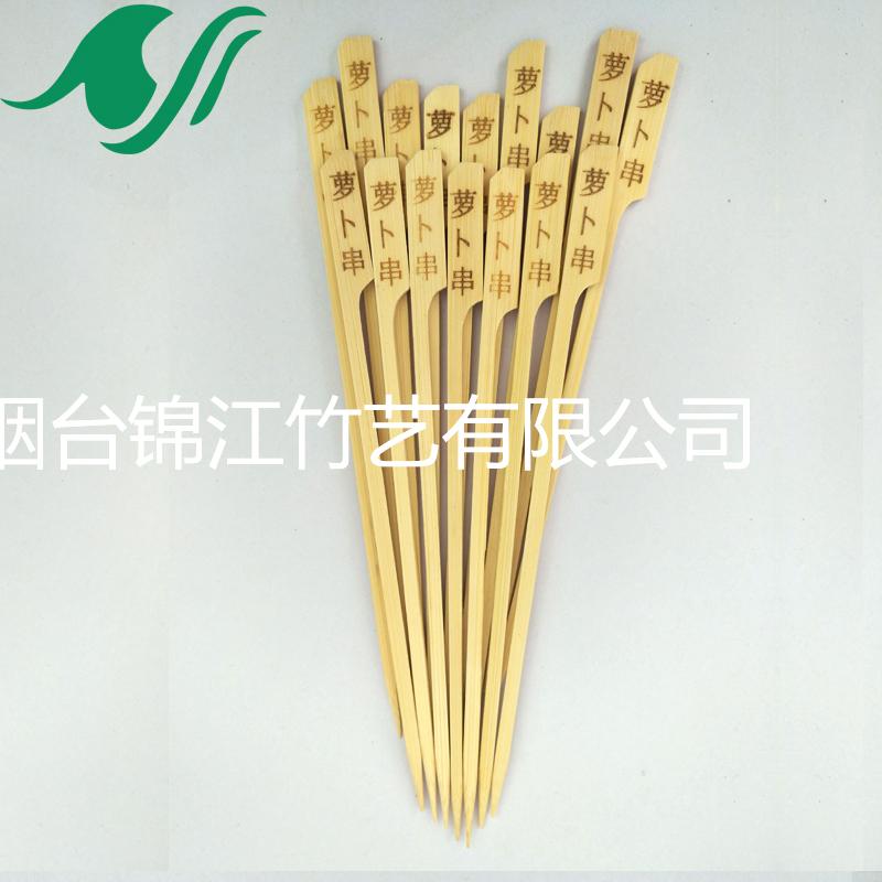 15cm单面烫字铁炮串