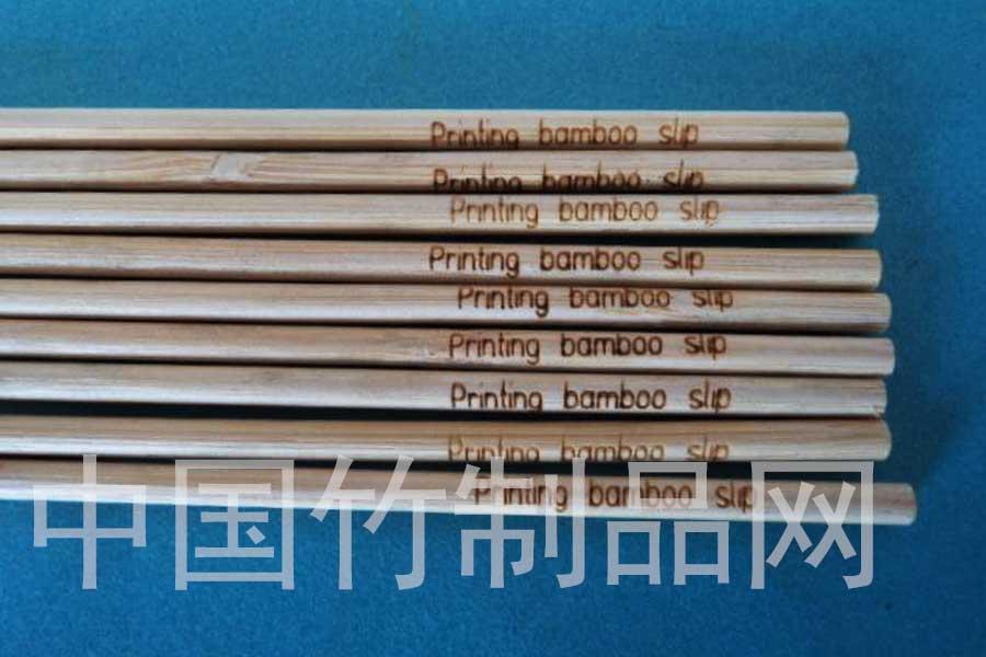 3.0*30印字竹签一次性竹签