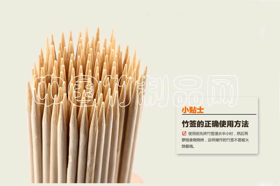 3.5*32印字竹簽燒烤簽