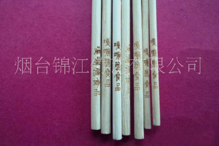 4.0*20印字竹签烧烤签