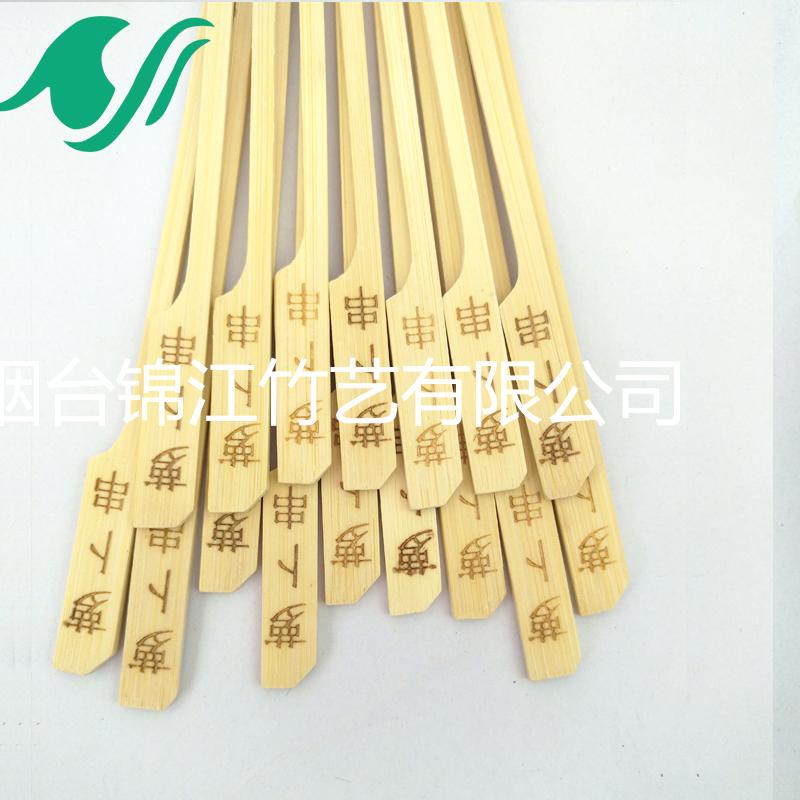 10cm印字铁炮串