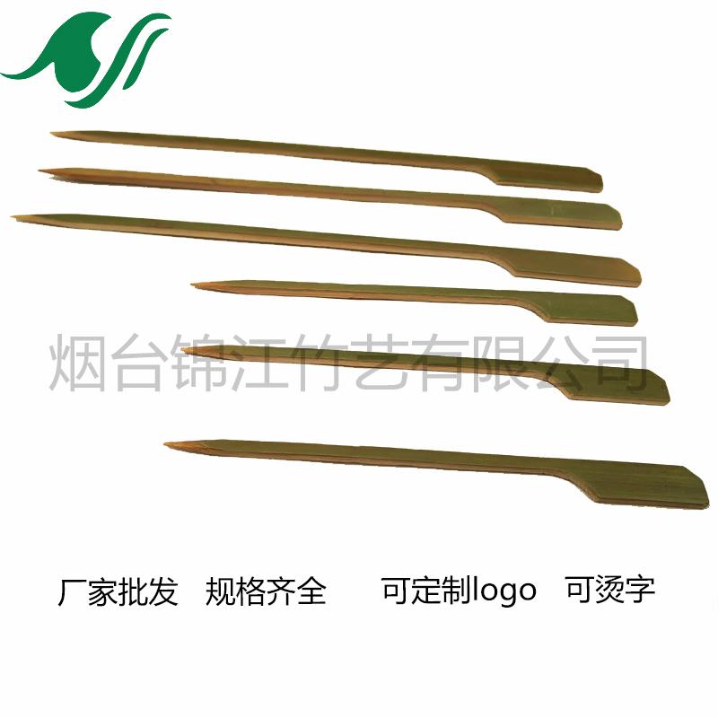 9cm青皮铁炮串
