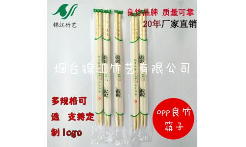 5.0*19.5筷子 一次性筷子 opp筷子良竹新款 可印字