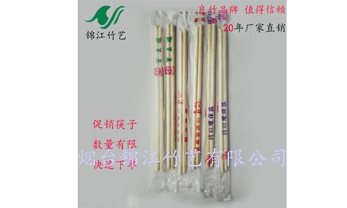 促销筷子 餐饮 饭店 酒店 外卖筷子