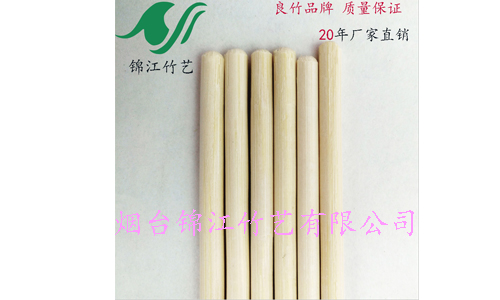 促銷筷子 餐飲 飯店 酒店 外賣筷子