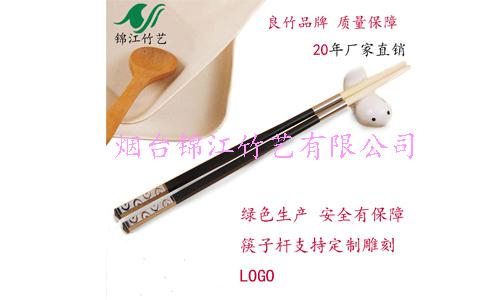 筷子桿 酒店 飯店 餐飲必備 反復使用筷子桿 健康環保