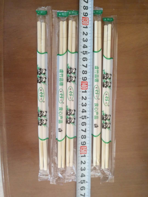 5.5*22.5筷子 一次性筷子 opp筷子良竹新款 可印字