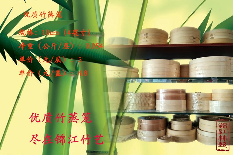 定制批发蒸锅 厂家直销蒸笼竹制 竹蒸笼 品质保证 价格优惠