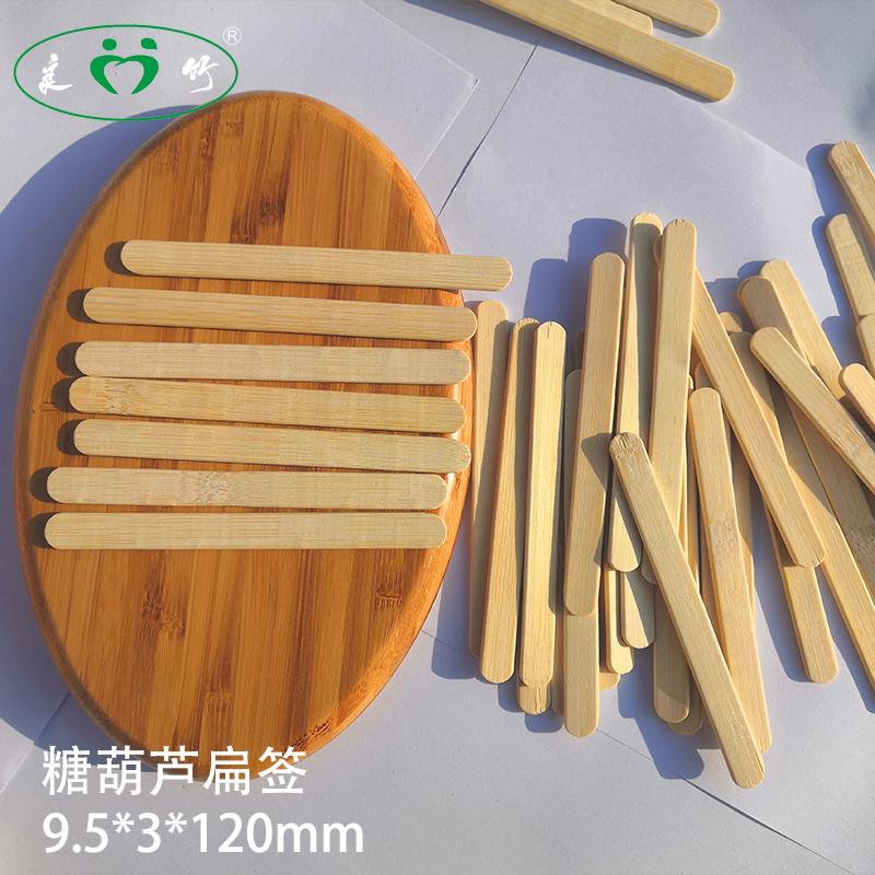 糖葫芦竹签冰糖葫芦扁签老北京糖葫芦竹串厂家直销批发定制logo