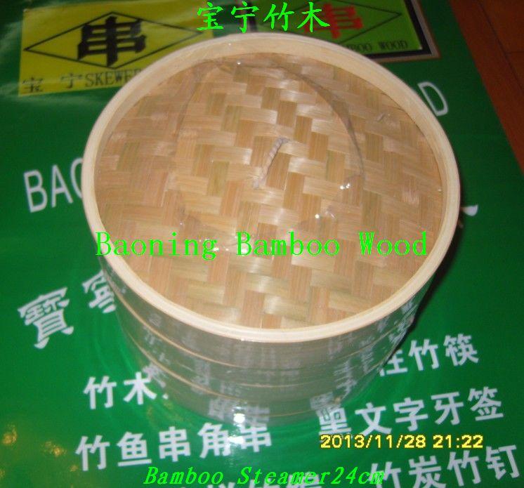 竹蒸籠24cm