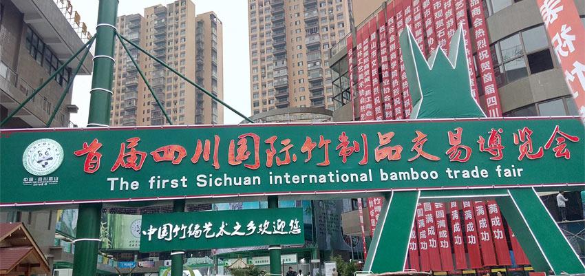 第九届中国竹文化节布展现场报道
