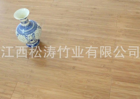 供应品牌竹地板