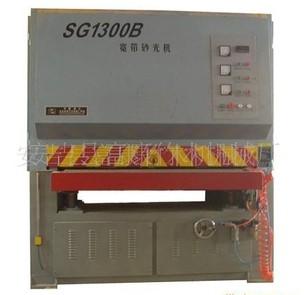 供應SG-13000B重型砂光機