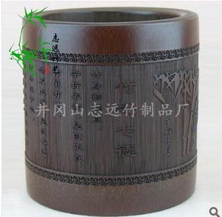 竹笔筒 竹制品 仿古工艺品