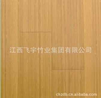 供應幻色側壓柚木竹地板