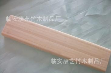 供應本色竹制拖把底板,拖頭板