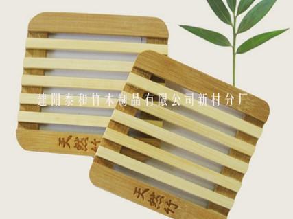 供應餐墊,杯墊,竹制餐墊