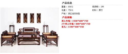 特价全国包邮 茗竹 明清古典竹沙发原竹仿古家具MZ08竹榻椅4件套
