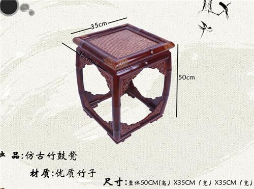 特价全国包邮茗竹MZ10竹鼓凳雕花精美竹凳子明清古典原竹仿古家具