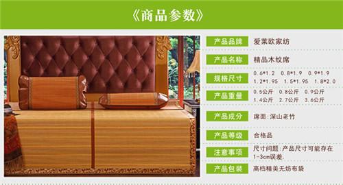 江西【厂家直销】木纹席 夏季竹凉席 草席空调碳化御藤折叠双面