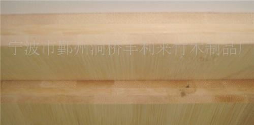 供应优质竹板材、工艺品板材、礼品盒板、展示柜竹板